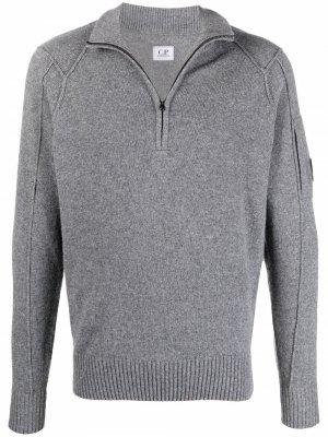 Zipped knitted jumper C.P. Company. Цвет: серый