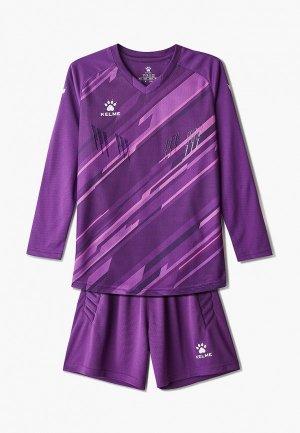 Костюм спортивный Kelme Goalkeeper L/S Suit KID. Цвет: фиолетовый