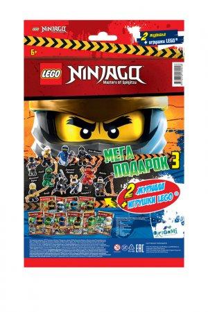 Журнал LEGO Ninjago. Цвет: белый