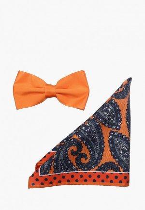 Комплект Fayzoff S.A.. Цвет: оранжевый