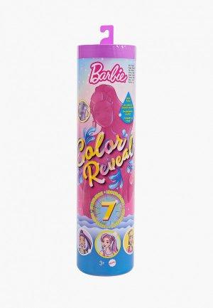 Кукла Barbie Кукла-сюрприз. Цвет: разноцветный