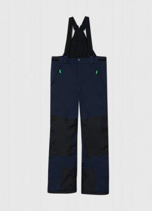 Высокотехнологичные брюки для мальчиков O`Stin. Цвет: темно-синий
