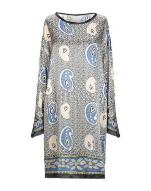 Короткое платье FORTE_FORTE. Цвет: бежевый