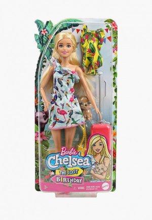 Кукла Barbie Барби-блондинка в платье с питомцем и аксессуарами. Цвет: разноцветный