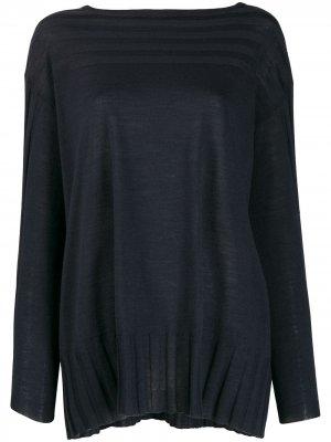 Трикотажный свитер в рубчик Antonio Marras. Цвет: синий