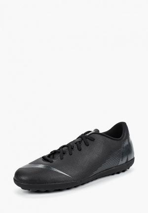 Шиповки Nike VaporX 12 Club (TF) Artificial-Turf Football Boot. Цвет: черный