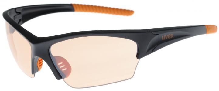Солнцезащитные очки Sunsation Uvex. Цвет: черный