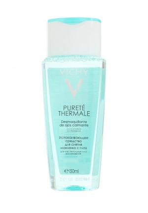Средство для снятия макияжа Vichy PURETE THERMALE с чувствительных глаз, 150 мл. Цвет: прозрачный