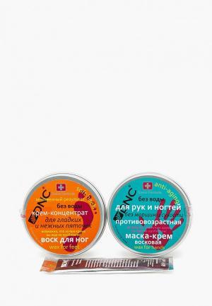 Набор для ухода за телом DNC Крем-воск гладких и нежных пяток 80 мл, Восковая маска-крем рук ногтей противовозрастная мл + подарок Шоколад лица 7.5. Цвет: прозрачный