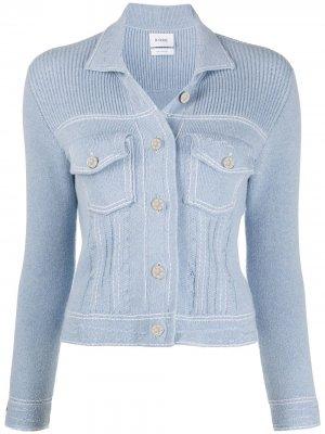 Кардиган в стиле джинсовой куртки Barrie. Цвет: синий