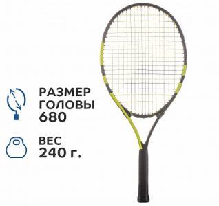 Ракетка для большого тенниса детская Nadal Junior 25 Babolat. Цвет: черный