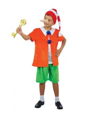 Карнавальный костюм Страна Карнавалия. Цвет: оранжевый, зеленый