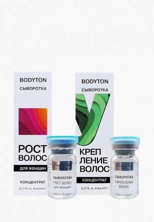 Набор для ухода за волосами Bodyton сыворотки 2*8 мл укрепления и роста волос. Цвет: прозрачный