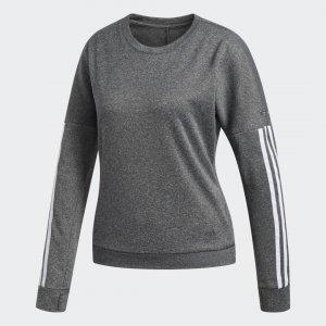 Лонгслив для бега Response Performance adidas. Цвет: белый