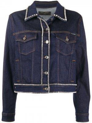 Джинсовая куртка с кристаллами Dolce & Gabbana. Цвет: синий