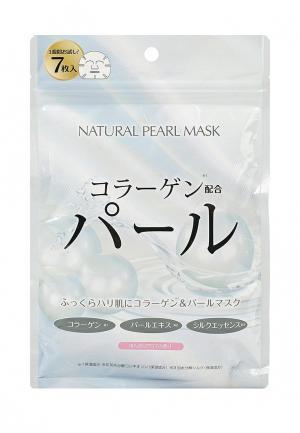 Набор масок для лица Japan Gals натуральных с экстрактом жемчуга, 7 шт