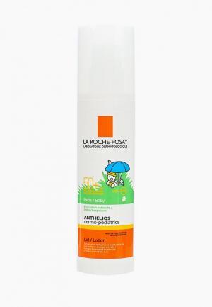 Молочко солнцезащитное La Roche-Posay для детей ANTHELIOS DERMO PEDIATRICS SPF 50+ 50 мл. Цвет: белый