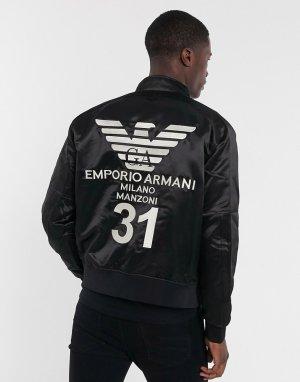 Черный дутый бомбер с принтом на спине Emporio Armani