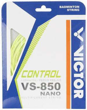 Струна VS-850 Victor. Цвет: желтый