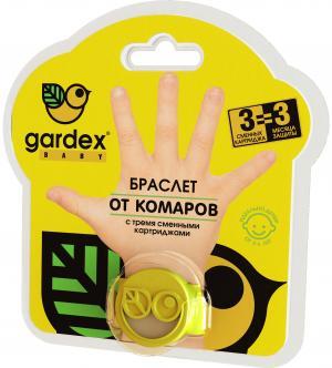 Браслет от комаров детский Gardex. Цвет: желтый