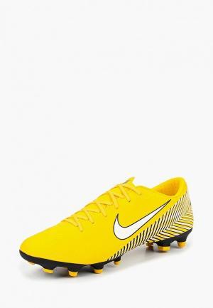 Бутсы Nike Neymar Vapor 12 Academy MG. Цвет: желтый