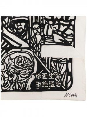 Шелковый платок Ai Weiwei. Silk Scarf Citizens Investigation TASCHEN. Цвет: черный