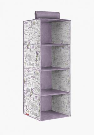 Органайзер для хранения Valiant. Цвет: фиолетовый