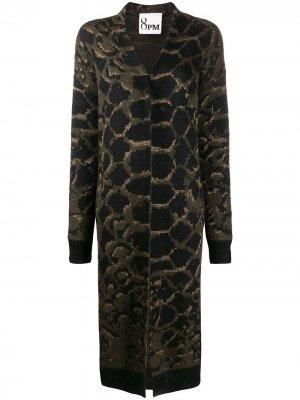 Пальто-кардиган с металлизированной нитью 8pm. Цвет: зеленый