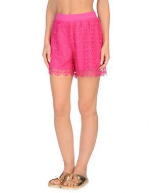 Пляжные брюки и шорты TWINSET. Цвет: фуксия