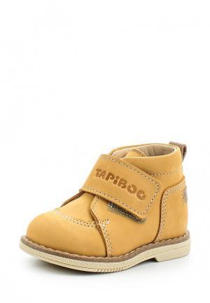 Ботинки Tapiboo. Цвет: бежевый