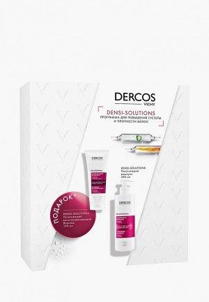 Набор для ухода за волосами Vichy DERCOS DENSI SOLUTIONS Уплотняющий шампунь, 250 мл + бальзам, 200. Цвет: прозрачный