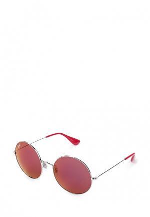 Очки солнцезащитные Ray-Ban® RB3592 003/D0. Цвет: серебряный