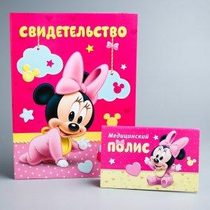 Обложка для документов набор Disney