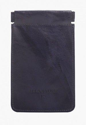Ключница Alexander Tsiselsky Kluva, 8.5х14 см. Цвет: синий