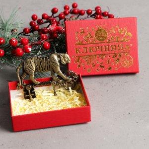 Ключница тигр на ключе Семейные традиции