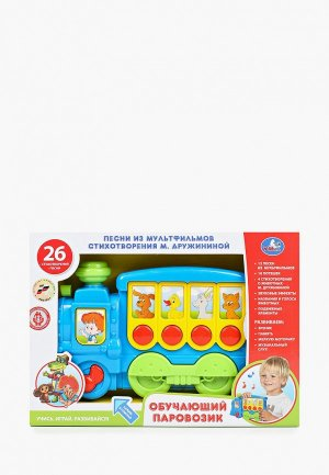 Игрушка интерактивная Умка. Цвет: разноцветный