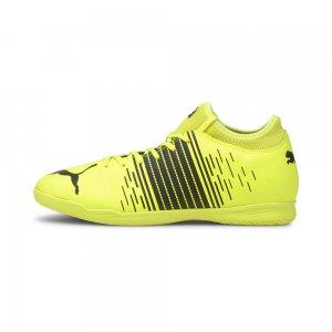 Бутсы FUTURE Z 4.1 IT Mens Football Boots PUMA. Цвет: желтый