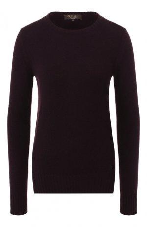 Кашемировый пуловер Loro Piana. Цвет: фиолетовый