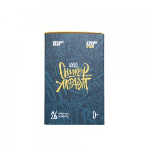 Набор карточек сникер алфавита (26 в наборе) Street Beat. Цвет: разноцветный