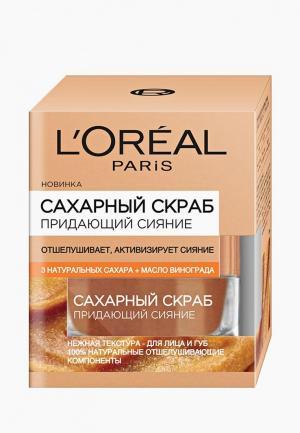 Скраб для лица LOreal Paris L'Oreal Сахарный, придающий сияние, отшелушивающий, 50 мл, 3 натуральных сахара и Масло винограда. Цвет: прозрачный