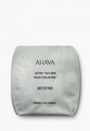 Маска для лица Ahava SAFE RETINOL с комплексом pretinol™ (1 шт.), 10 г. Цвет: прозрачный