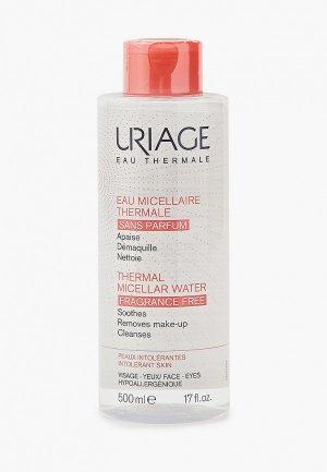 Мицеллярная вода Uriage очищающая, для гиперчувствительной кожи, без ароматизаторов, 500 мл. Цвет: прозрачный