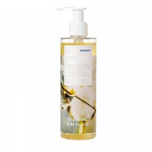 Sea Lavender Instant Smoothing Serum-In-Shower Oil 250ml Korres
