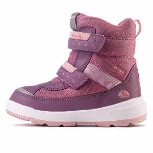 Reflective Winter Boots Viking. Цвет: розовый