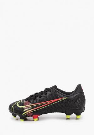 Бутсы Nike JR VAPOR 14 ACADEMY FG/MG. Цвет: черный