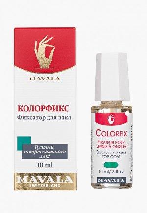 Фиксатор лака Mavala с акрилом, Колорфикс/Colorfix, 10 мл. Цвет: прозрачный