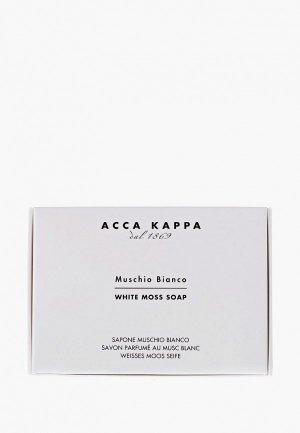 Мыло Acca Kappa Muschio Bianco 150 г. Цвет: прозрачный