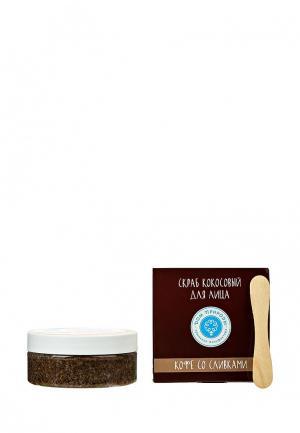 Скраб для лица Мануфактура Дом Природы Кофе со сливками комбинированной кожи, 200 г