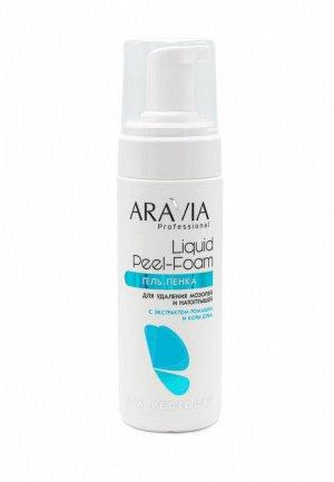 Гель для ног Aravia Professional удаления мозолей и натоптышей Liquid Peel-Foam, 160 мл. Цвет: белый