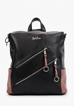Рюкзак Adelia. Цвет: черный
